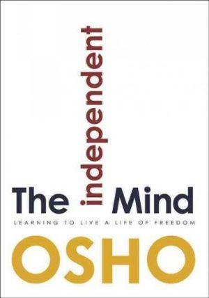 Independent Mind