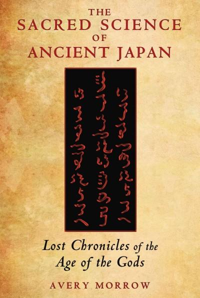 Sacred Science of Ancient Japan : Lost Chronicles of the Age of the Gods